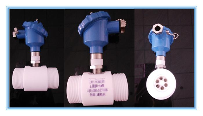 有机溶剂用涡轮流量计精品展示4