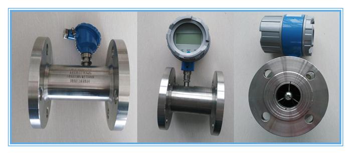 有机溶剂用涡轮流量计精品展示7